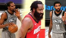 NBA今季最重磅交易!James Harden前往布魯克林與KD、Irving聯手!籃網火箭溜馬騎士達成四方交易
