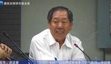 中國下一步封金馬?前國安局長說話了