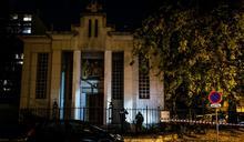 法國傳教堂攻擊 里昂教士遭槍擊