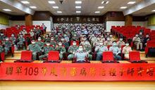 培訓國軍疫病防治師資 守護官兵健康維護戰力