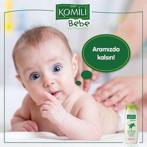 Komili 橄欖油Baby Lotion