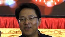 紫荊網刊發張曉明5年前發言 稱香港不實行三權分立