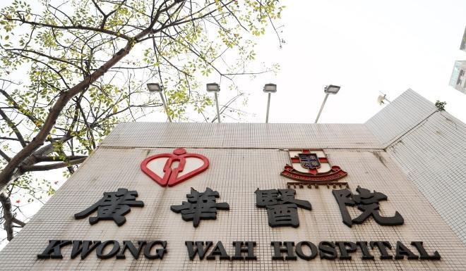 Kwong Wah Hospital in Yau Ma Tei. Photo: Winson Wong