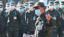 10軍團士官職能講習 確維訓練安全