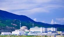 廣東核電廠輻射外洩 美方評估風險