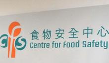 歐洲南韓4區域爆禽流感 港暫停進口禽產品