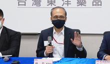 快新聞/東洋代理BNT疫苗破局 林全曝主因