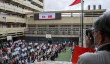 遍地賀黨慶,維園禁聚集:七一香港的平行時空