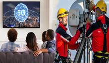 5G廣播電視的未來關鍵在終端裝置