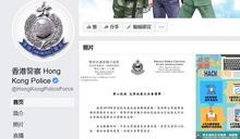 警察評議會職方協會稱理解及支持政府押後立法會選舉