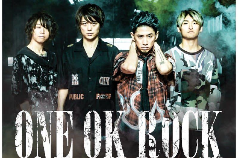 ONE OK ROCK konser di Jakarta Mei 2020