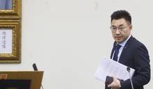 【Yahoo論壇】江啟臣面臨的是怎樣光復國民黨而不是慶祝台灣光復