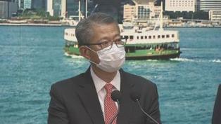 陳茂波:料或有人炒作《反外國制裁法》抹黑港營商環境