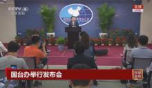 快新聞/李乾龍曝李紅本來有道歉稿 國台辦打臉:根本不存在!