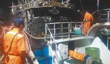 屏東鹽埔漁港好旺 3個月內2次火燒船