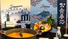來趟餐桌上的偽出國!「The Soup Spoon 匙碗湯」推日式、泰式、法式異國湯品輕鬆上桌