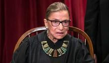 大法官金斯堡逝世》畢生在司法殿堂捍衛女權,為美國性別平權當開路先鋒