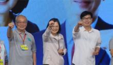 快新聞/蔡英文首度南下輔選陳其邁 盼高雄人「用選票證明台灣民主價值」