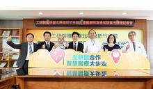工研院攜手北榮新竹分院 打造照護智慧光環境