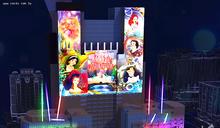 2020新北歡樂耶誕城 重現經典迪士尼童話
