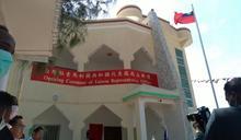 索馬利亞批台侵犯主權 外交部:一索與一中同樣可笑