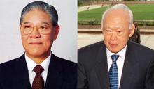【專文】從李登輝和李光耀看中國民主前景 ——中國人所不瞭解的李登輝(6之6)