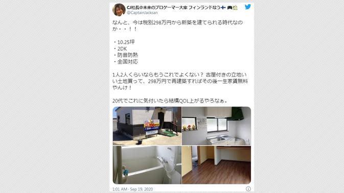 Rumah di Jepang yang dijual seharga Rp400 jutaan ini jadi sorotan warganet di Twitter. (dok. Twitter/@CaptainJacksan)