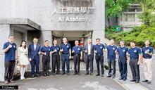 中國科大建置AIoT智慧製造中心