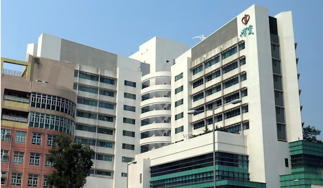 The infected woman was first admitted to Pok Oi Hospital in Yuen Long. Photo: Handout