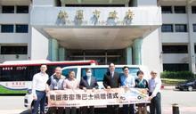 天然氣公司捐贈桃市復康巴士 滿足身障者就醫及外出需求