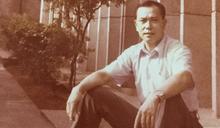 蔡詩萍》關於父親生命中的某些奇幻旅程,我們永遠不會明白,我們只能愛他