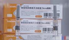黃安讚中國疫苗 遭官方猛打臉:效力低!