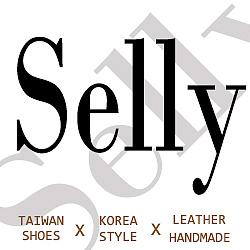 Selly 沙粒