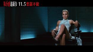 第六感追緝令 4K修復版 - 中文預告