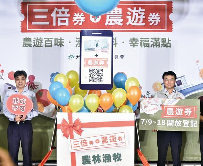 農委會主委陳吉仲(右)9日宣佈推出500萬張每張面額250元的農遊券,要讓全民上網登記抽籤領取,可到全台休閒農場等兩千多家農林漁牧使用。圖/顏謙隆