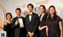 第55屆電視金鐘獎完整得獎名單