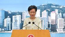 香港司法棄守投降 12港人偷渡遭中國刑拘 林鄭 : 內地處理很恰當