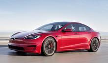 Model S Plaid交車前悄悄漲價 下次輪Model X Plaid漲價?