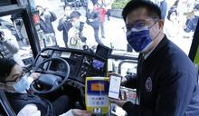 掃手機QRcode搭公車 5條路線先試營運