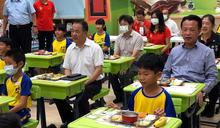 張致盛翁章梁與國小學童共進營養午餐 (圖)