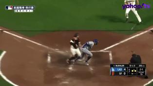 【MLB好球】自己幫自己 Walker Buehler野選有打點