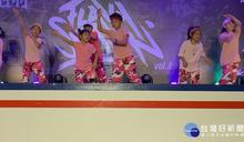 「FUN竹街舞大賽」登場 舞者為奧運竹苗區選拔暖身
