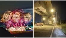 眾聲視野/國慶煙火與路燈的兩難?長榮大學所在的台南歸仁,其實不是偏鄉!