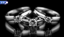 【焦點】即睇最新鑽戒款式!高貴優雅 見證永恆承諾❥立即搜尋鑽石戒指
