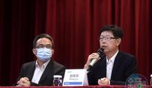 【鴻海法說】電動車營收5年拚兆元 鴻海董座:希望未來大家喜歡買納智捷