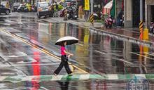 花東大雨特報 又有熱帶性低氣壓有機會成颱