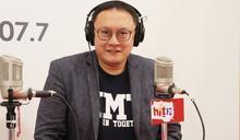 韓明年不復出選黨主席? 鄭照新嗆賭雞排