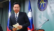 【Yahoo論壇/邵宗海】看情勢、看數據,台北還要繼續走「外交抗衡」的戲碼?