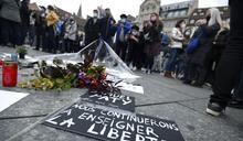 法國向遭斬首教師致敬 馬克宏宣示打擊伊斯蘭極端主義