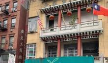 華埠勿街兩華人商戶遭砸窗 嫌犯被捕 疑罹精神疾病